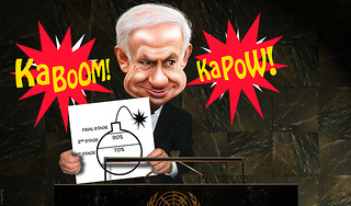 Article: Does Former Mossad Chief Think Netanyahu is a Bumbling Idiot | OpEdNews