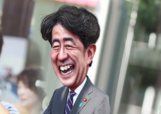 Abe is flat belly very different tone sets election date - Yahoo Kimo News
